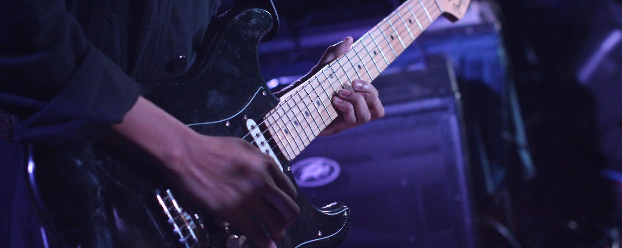 Guitar Practise - Ending Photo